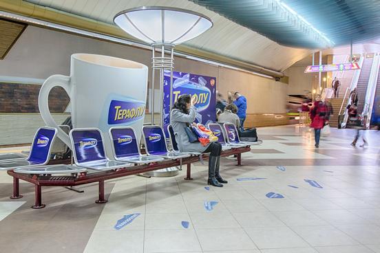 Терафлу реклама в метрото